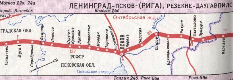области 1992 года.