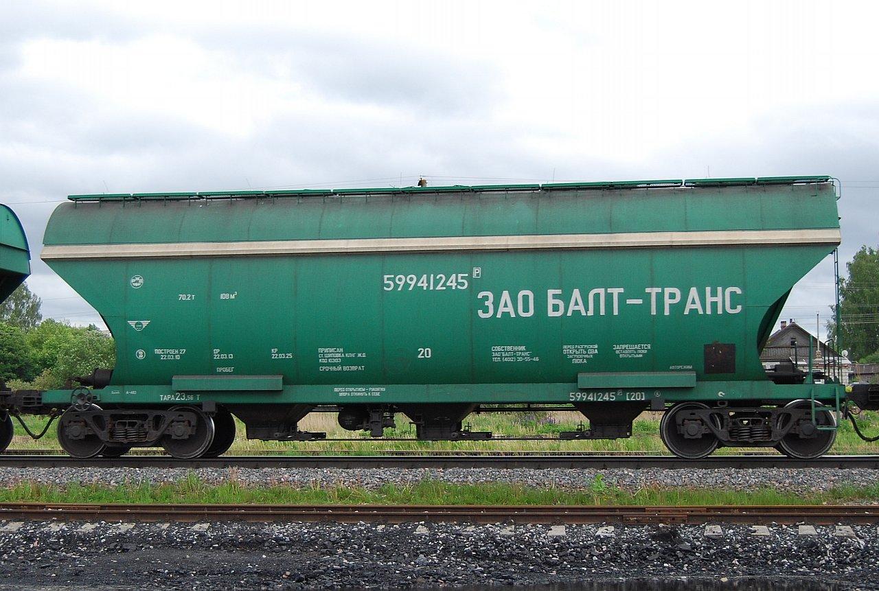balt-trans-layn