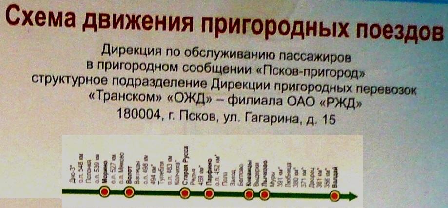 На карте 1997 года рядом