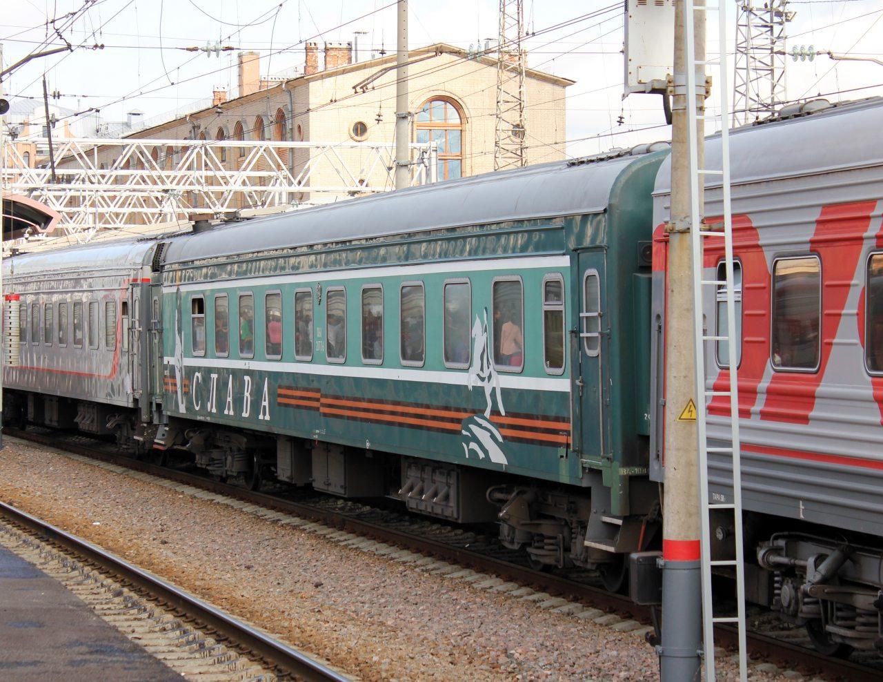 Фото поезда волгоград санкт петербург 6